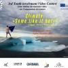 Eiropas jauniešu līdzdalības video konkurss