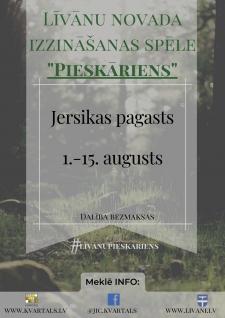 """Pieskāriens"" ceturtais posms – Jersikas pagasts"