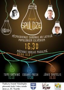 """""""Spuldze"""" - pēcpusdienas sarunas ar Latvijā populāriem cilvēkiem @ Līvānu Mūzikas skolas dārzs"""