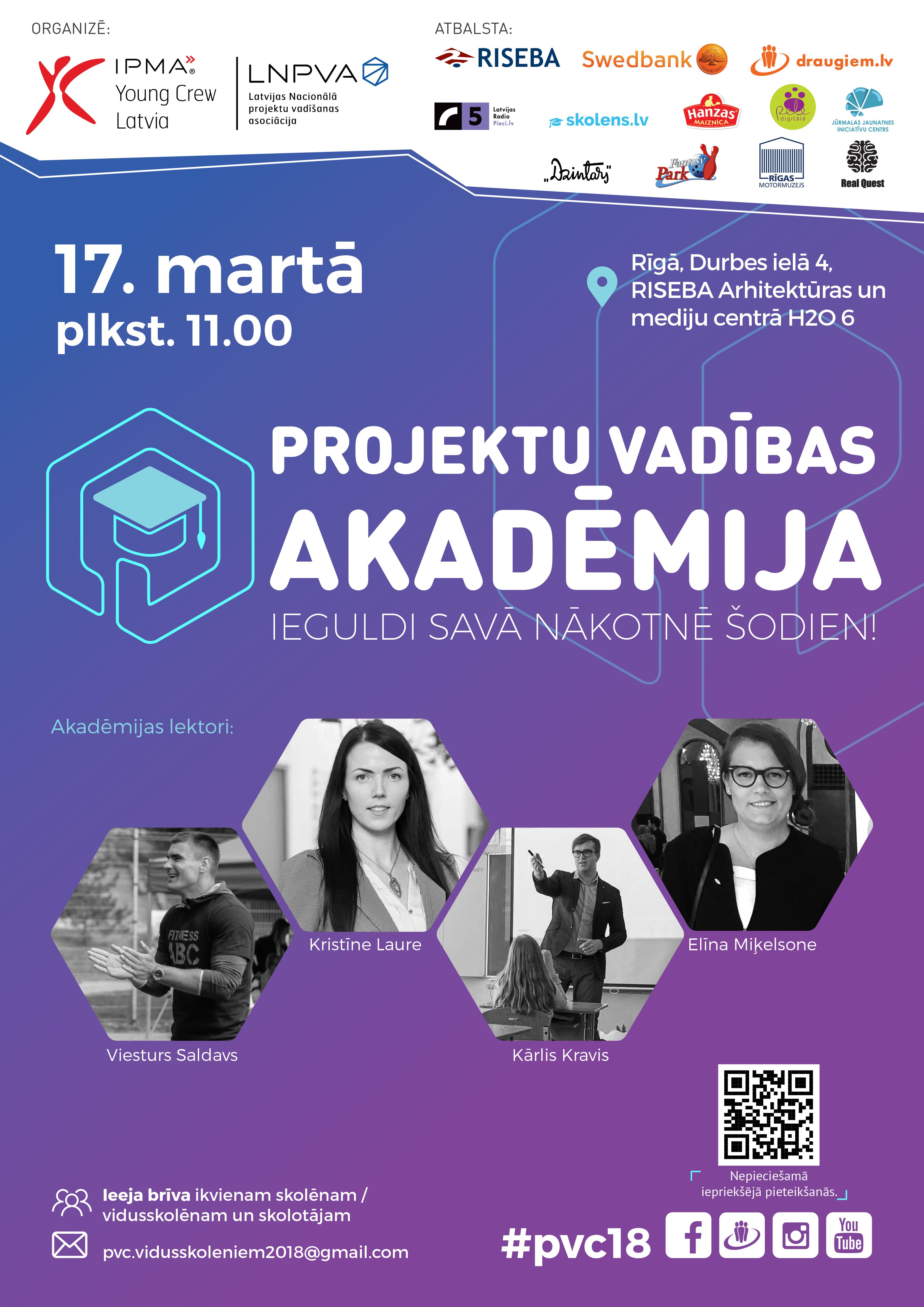 plakats-A3-pvc_akademijai-2018