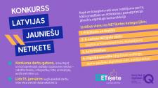 Līdz 15.01. var pieteikt projektus Latvijas jauniešu netiķetei